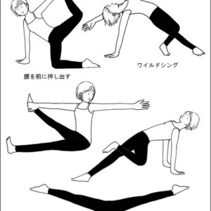 LAVA・開脚フローヨガのポーズ