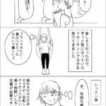 LAVAのフローティングヨガ漫画