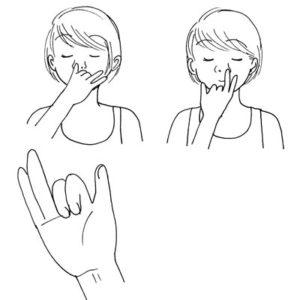ヨガ・片鼻呼吸
