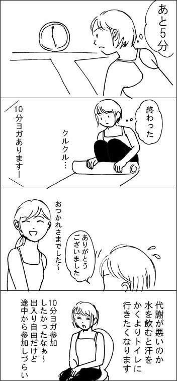 LAVA口コミマンガ