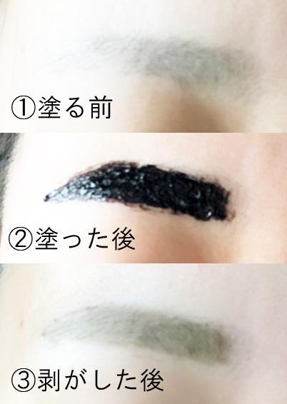 LAVA・化粧マンガ
