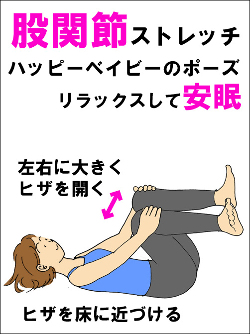 LAVA美尻ヨガの口コミ漫画画像
